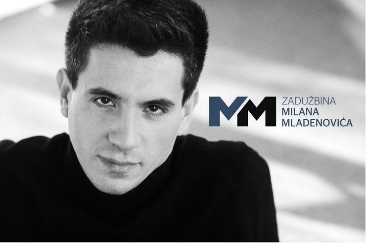 Zadužbina Milana Mladenovića