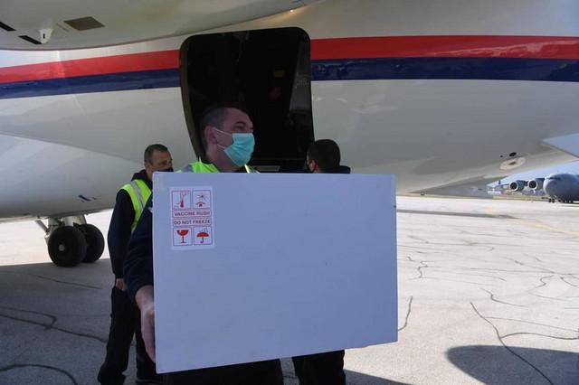 Donacija Vučića