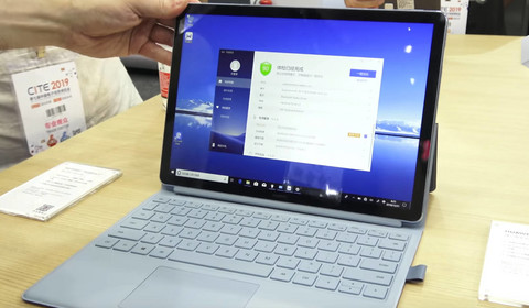 Huawei MateBook E 2019 z układem Snapdragon 850 i Windows 10 (wideo)
