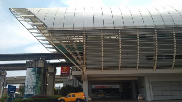 Szanghaj Transrapid - końcowy przystanek - stacja Longyang Road