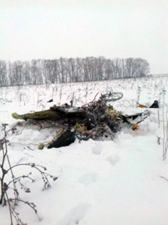 Pad aviona u Moskvi