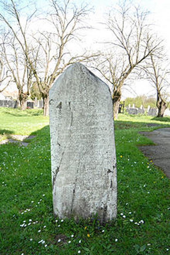 Spomenik sa zapisom o smrti despota Stefana u Markovcu