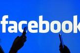 fejsbuk ljubav