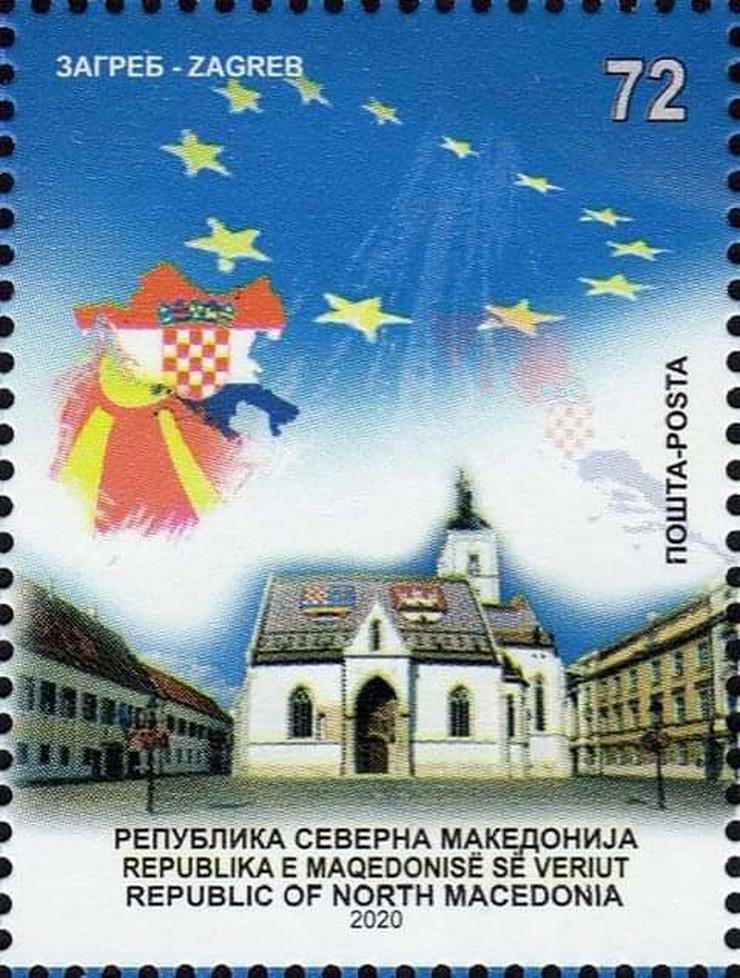 Poštanska marka