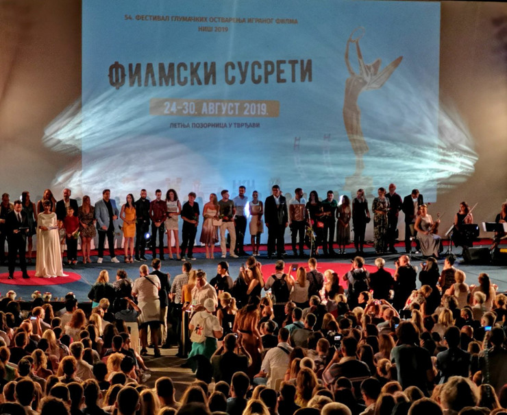 Filmski festival u Nišu RAS I Anđelković 10