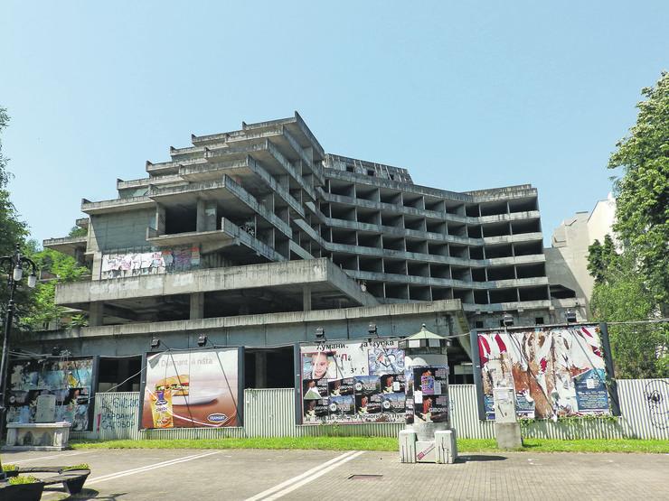 Vrnjačka Banja Hotel Zvezda