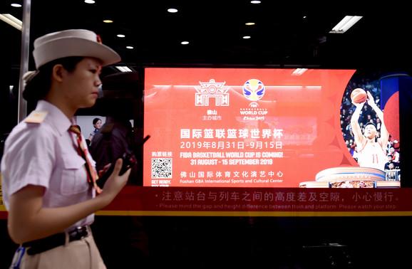 Detalj iz Kine tokom Svetskog prvenstva u košarci
