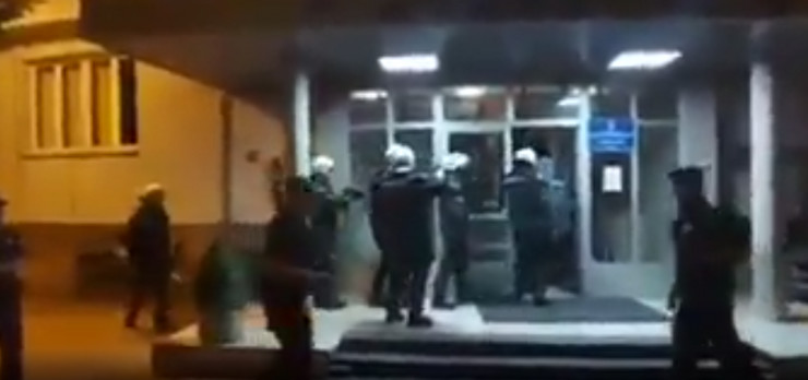 policija Niš