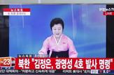 Ri Čun Hi, spikerka, Severna Koreja, EPA -  KIM HEE-CHUL