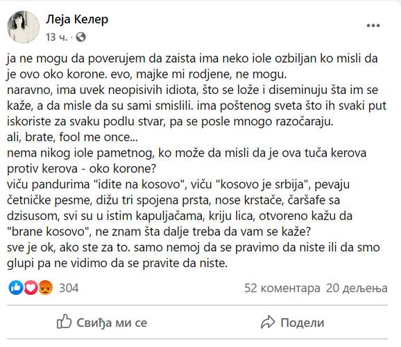 Status Biljane Srbljanović