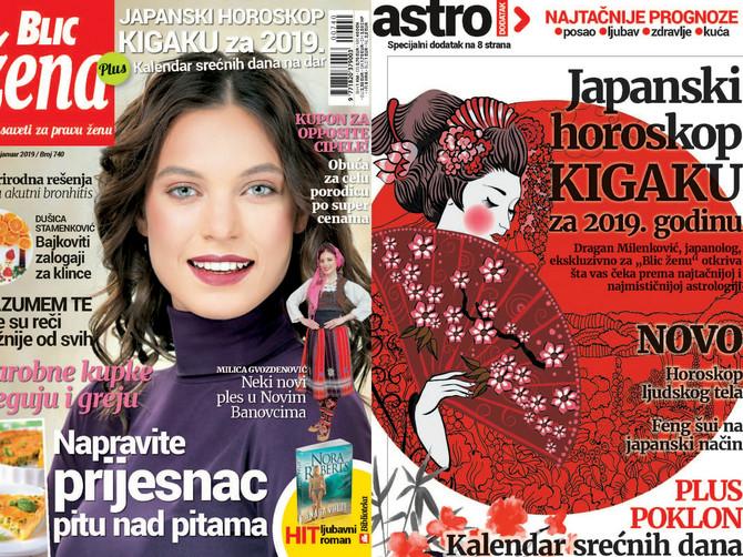 """Ekskluzivno u novoj """"Blic ženi"""": Darujemo godišnji japanski horoskop, ali i vredne poklone"""