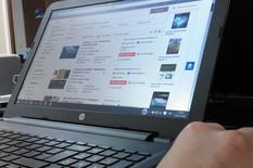 Kompjuter Internet Lekovi