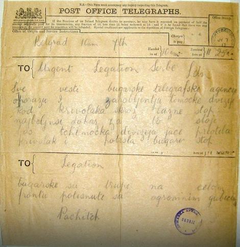 """Telegram srpskog premijera Nikole Pašića iz Pariza Londonu, o uspehu Timočana """"Sve vesti bugarske telegrafske agencije o zarobljenu Timočke divizije kod Krivolaka su skroz lažne. Najbolji dokaz za to što je Timočka juče preotela Krivolak i razbila Bugare. Bugarske su trupe na celom fontu potisnute sa ogromnim gubicima"""""""