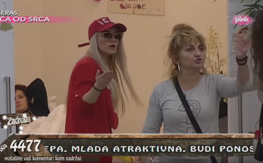 Teodora i Gordana Džehverović