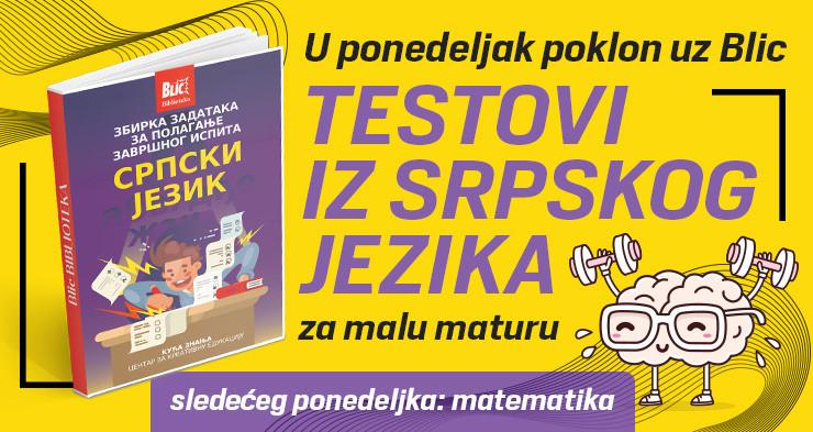 Zbirka testova iz srpskog jezika