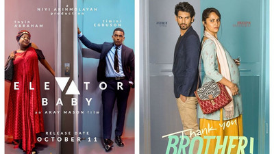 Akay Mason's 'Elevator Baby' gets Indian remake