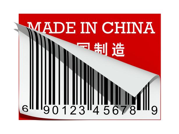 Produkcja w Chinach