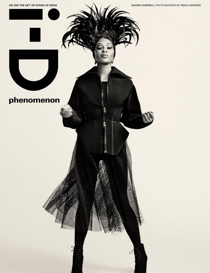 Naomi Kembel na naslovnoj strani