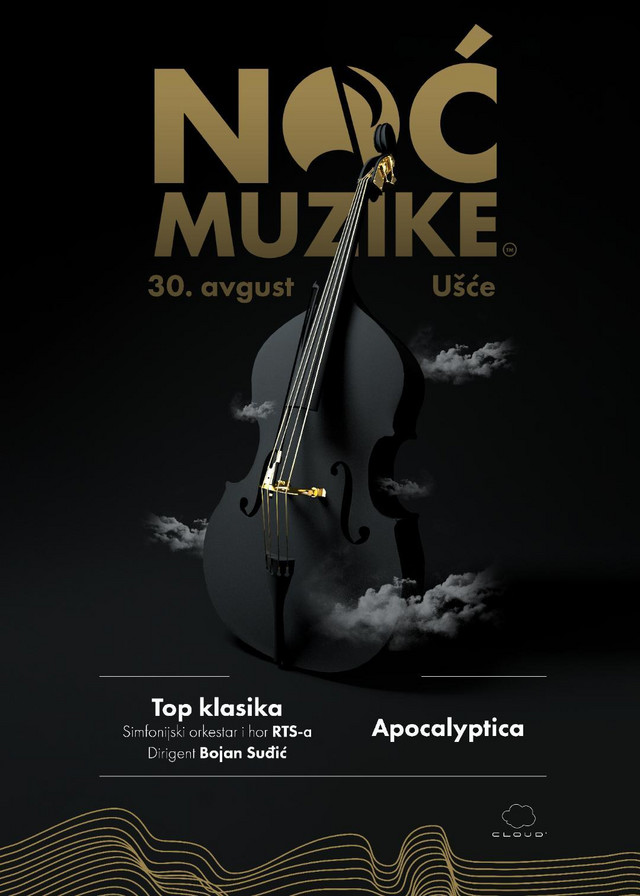 Noć muzike