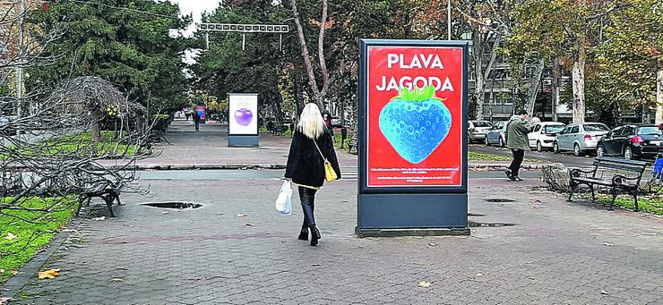 reklamni svetleci panoi na setalistu radijalac 281119 RAS foto Biljana Vuckovic 002