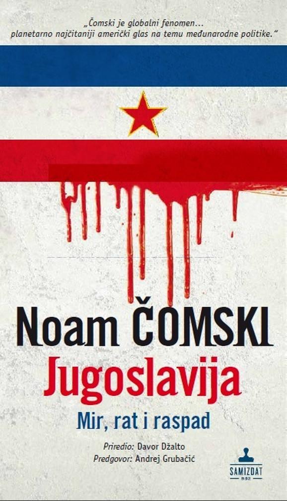 Noam Čomski,