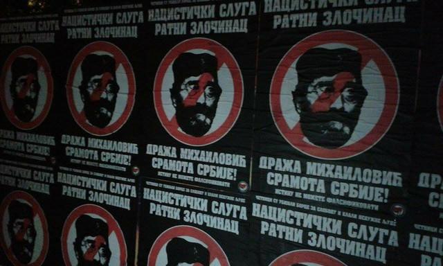 Plakati u Novom Sadu