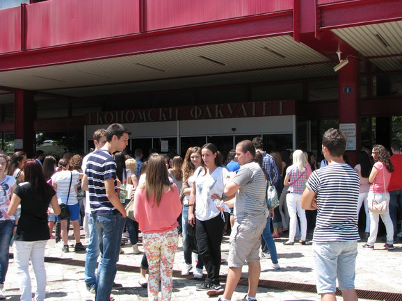 Ekonomski fakultet u Beogradu