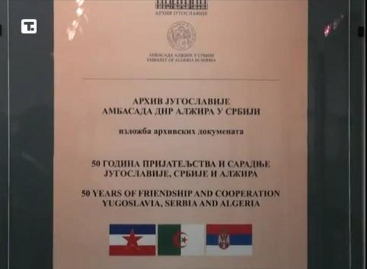 294380_alzir-srbija