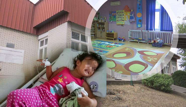 kragujevac dete KOMBO foto Nebojsa Raus