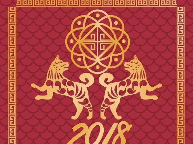 KINESKI HOROSKOP ZA 2018: Počela je godina PSA i evo šta donosi svakom znaku