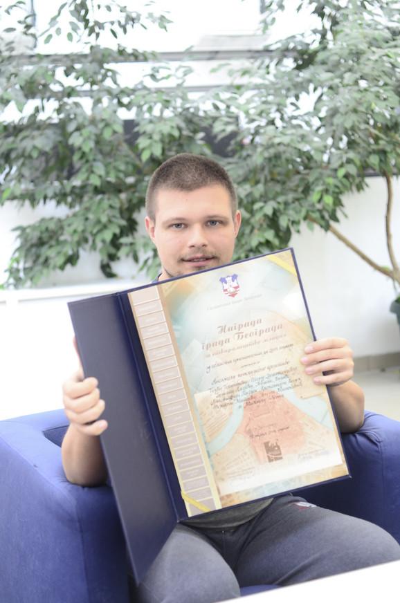 Nagrada grada Beograda koju je dobio za glumu u mjuziklu