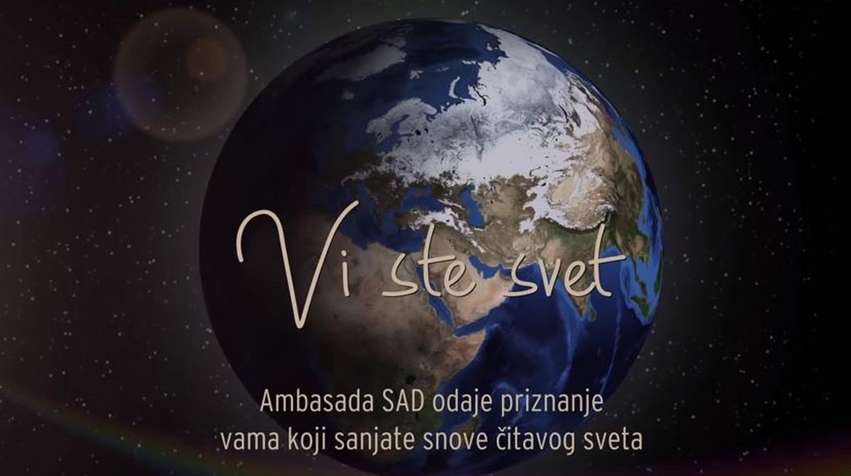 Pogledajte spot koji je američka ambasada pripremila u ČAST SRBIJE VIDEO