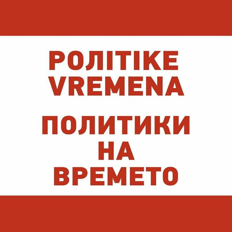 457120_politike-vremenafoto