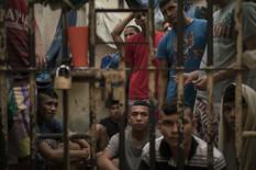 zatvori brazil18 manaus foto Tanjug AP