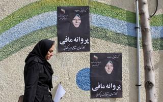 Skrajni konserwatyści w Iranie grają o pełną pulę