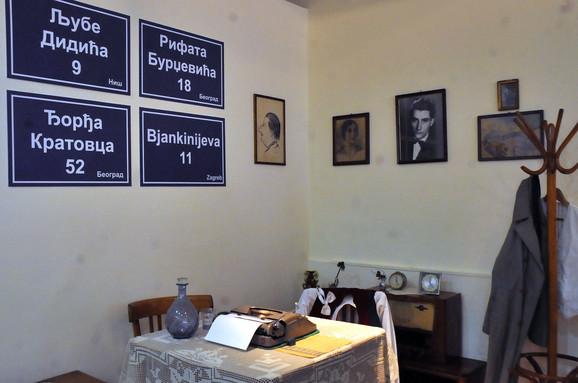 Spomen prostor Branka Miljkovića