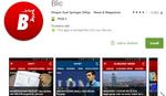 Unapredite svoju Blic.rs aplikaciju