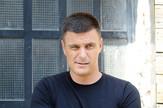 Vuk Kostić - komšije