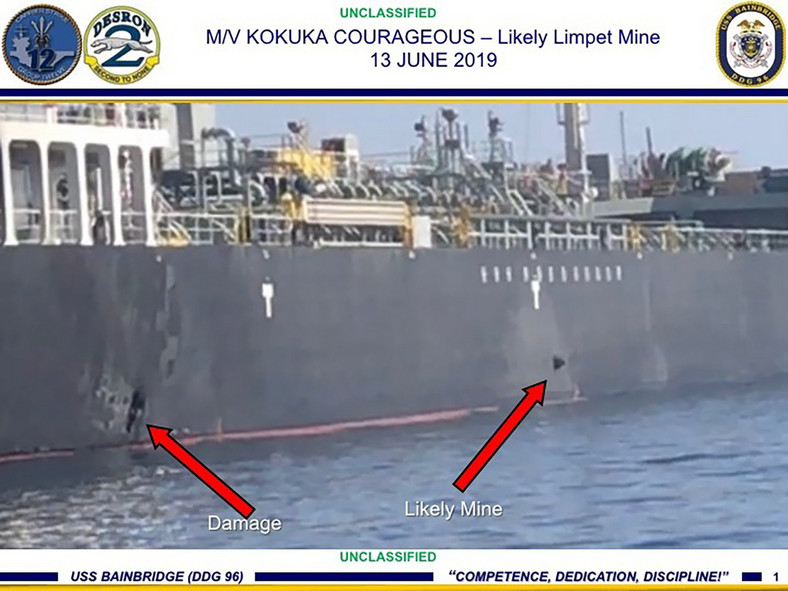 Photo of the Kokuka Courageous taken by the USS Bainbridge
