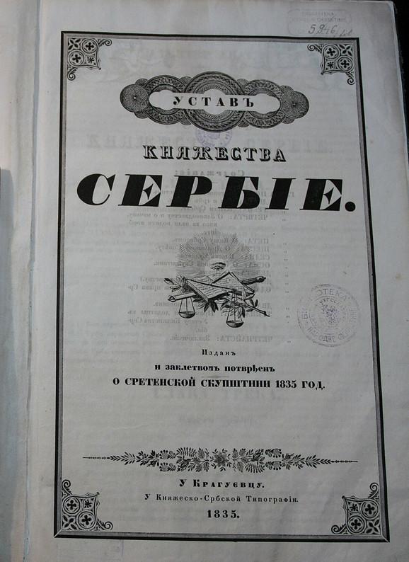 Donošenje Sretenjskog ustava bilo je plod višegodišnje borbe za ustavnost Srbije