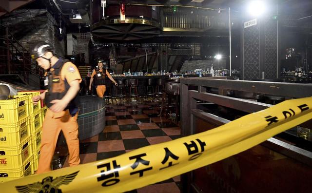 Mesto tragedije u Gvangžuu