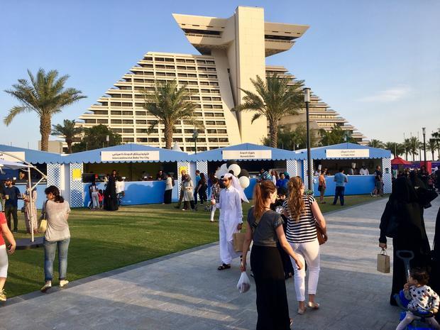 Międzynarodowy Festiwal Jedzenia, Doha