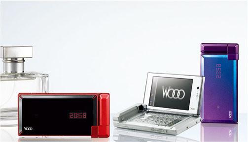 Hitachi Wooo to majstersztyk w kategorii wzornictwa telefonów komórkowych