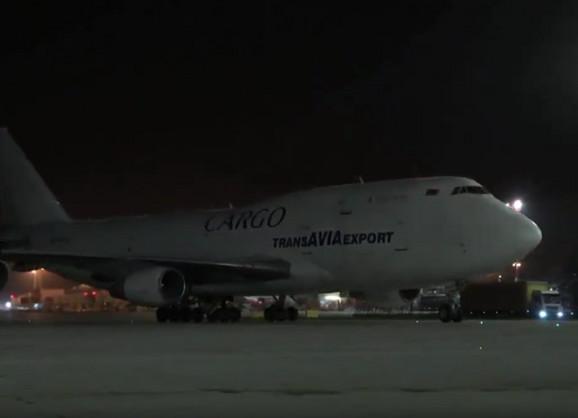 Avion, pomoć Kine, beogradski aerodrom