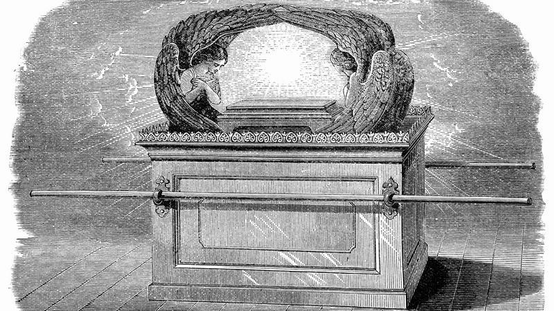 Arka Przymierza skrywała posążek żony Boga?