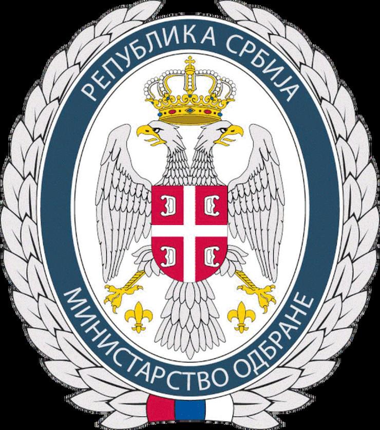 Ministarstvo odbrane logo Wikipedia Public domain