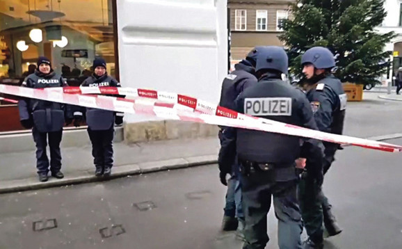 Vladimir Roganović ubijen je u Beču