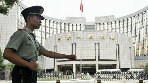 Złoty zyskał dzięki interwecji Ludowego Banku Chin.