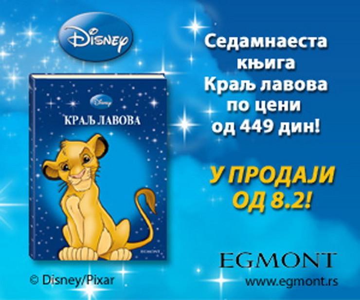 312047_17-300x250-kralj-lavova