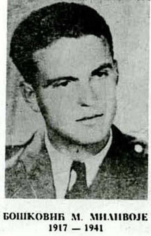 Milivoje Bošković